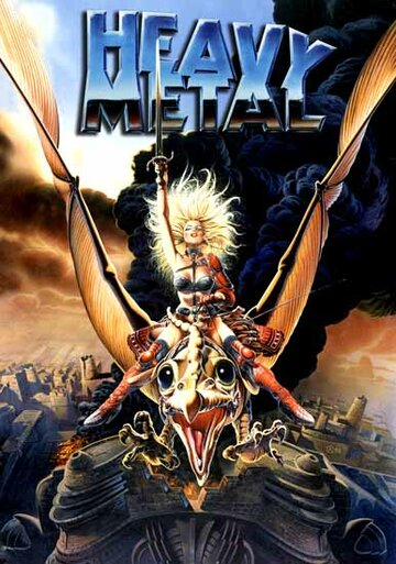 Тяжелый металл