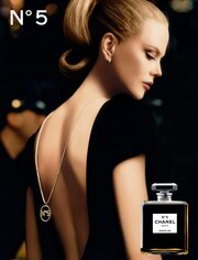 Chanel N°5: The Film (2004)
