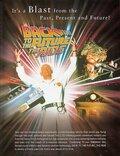 Назад в будущее... Поездка (1991)