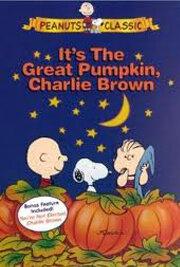 Это Огромная Тыква, Чарли Браун (1966)
