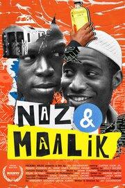 Наз и Маалик