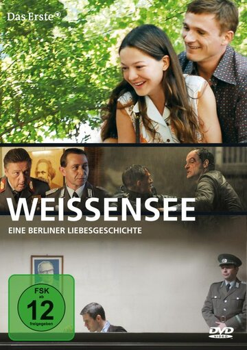 Вайссензее. Берлинская история (Weissensee)
