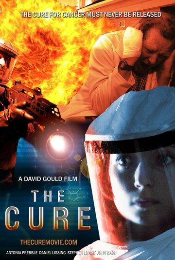 Лекарство (2014) полный фильм онлайн