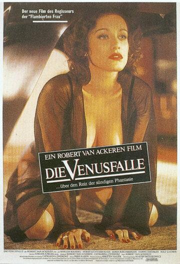 Западня Венеры (Die Venusfalle)