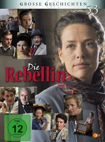 (Die Rebellin)