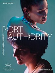 Порт-Аторити (2019)