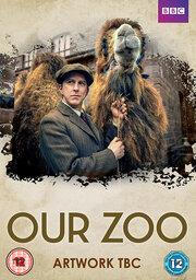 Смотреть онлайн Наш зоопарк