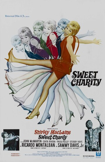 Милая Чарити (1969)