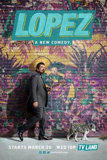 Лопес 12 серия (сериал, 2016) смотреть онлайн HD720p в хорошем качестве бесплатно