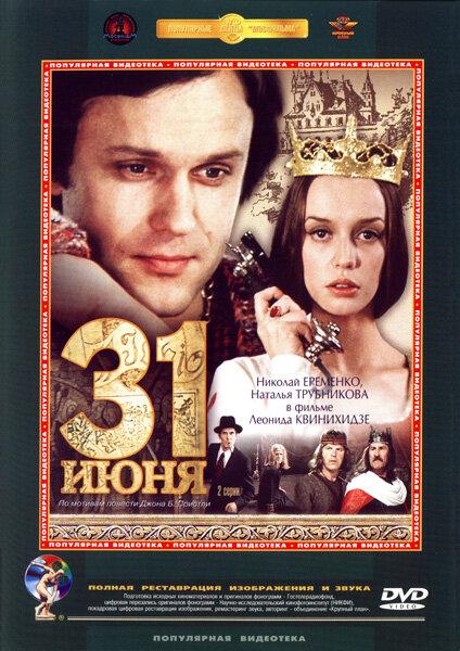 KP ID КиноПоиск 81431