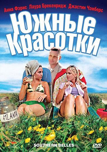 KP ID КиноПоиск 81989