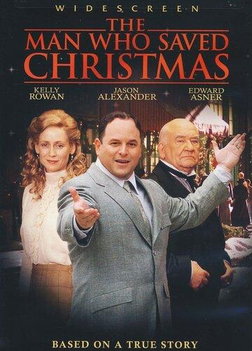 Человек, который спас Рождество (2002)