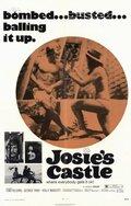 Замок Джози (1972)