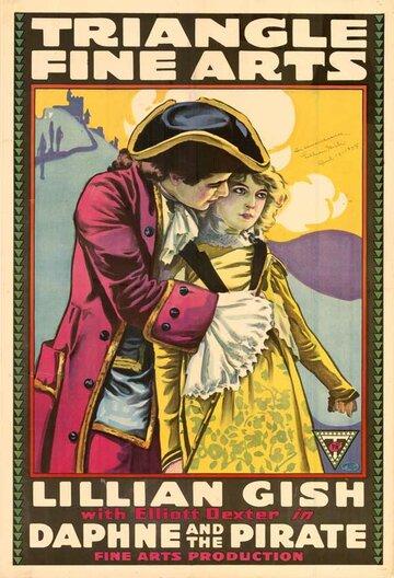 Дафна и пират (Daphne and the Pirate)