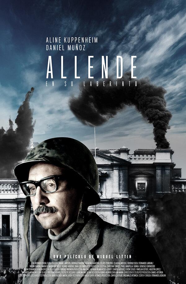 Фильмы Альенде в своем лабиринте смотреть онлайн