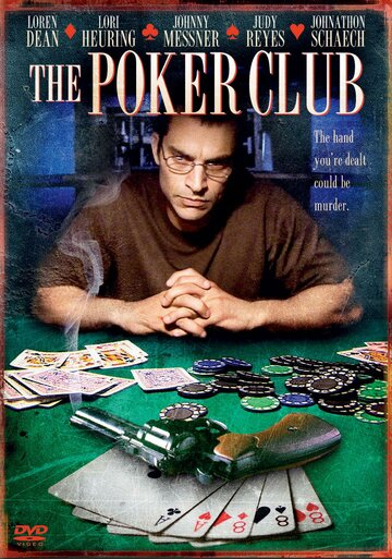 (The Poker Club)