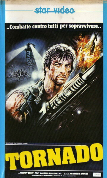 Торнадо (1983)