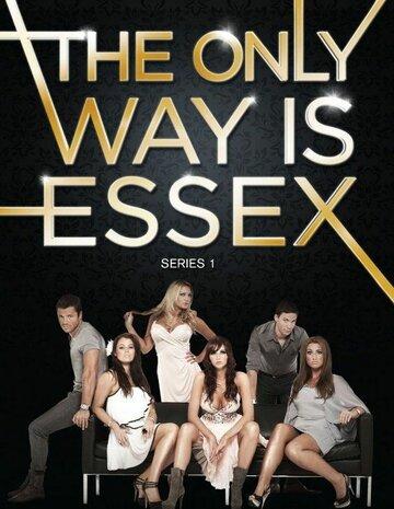 Единственный путь – это Эссекс (2010) полный фильм