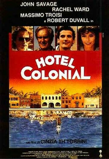 Отель «Колониаль»