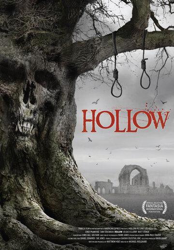 Смотреть онлайн Hollow