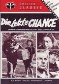 Последний шанс (1945)