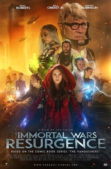 Войны Бессмертных 2: Возрождение (2019)