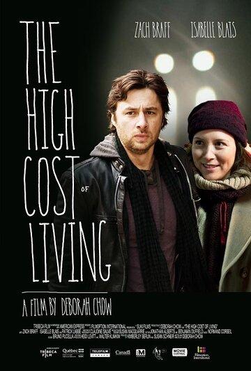 Фильм Высокая цена жизни