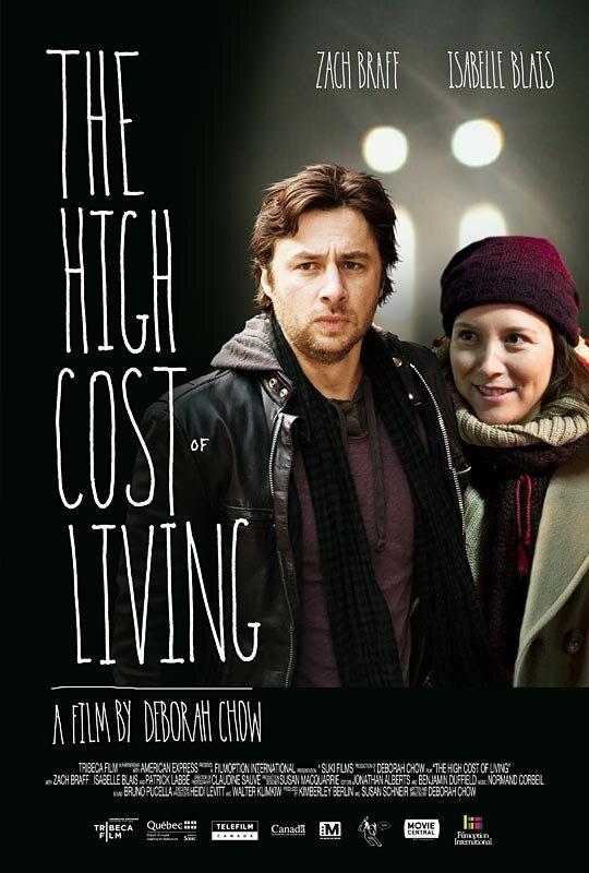 Высокая цена жизни / The High Cost of Living (2010)