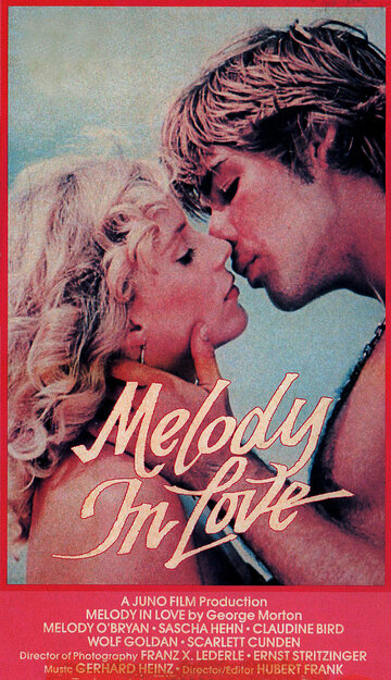 Мелоди в любви (1978)