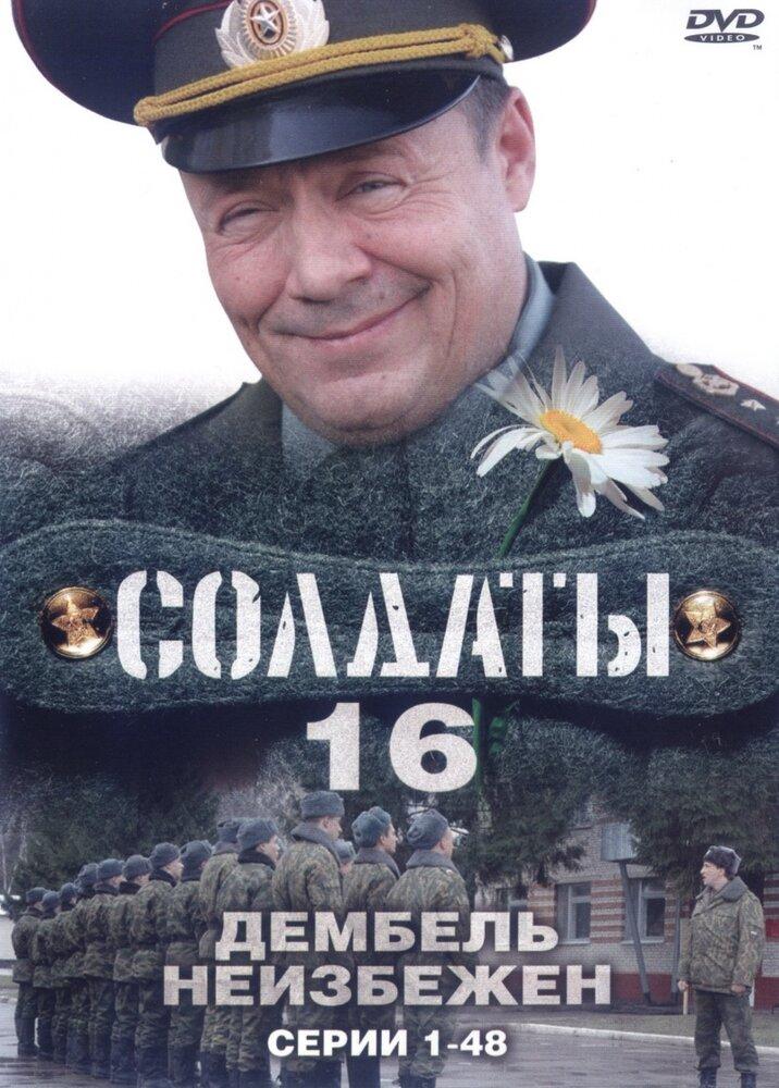 Без Вины Виноватая турецкий сериал на русском языке ...