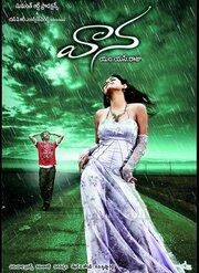 Дождь (2008)