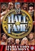 WWE Зал славы 2004