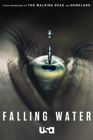 Падающая вода 2016 2 сезон 10 серия США