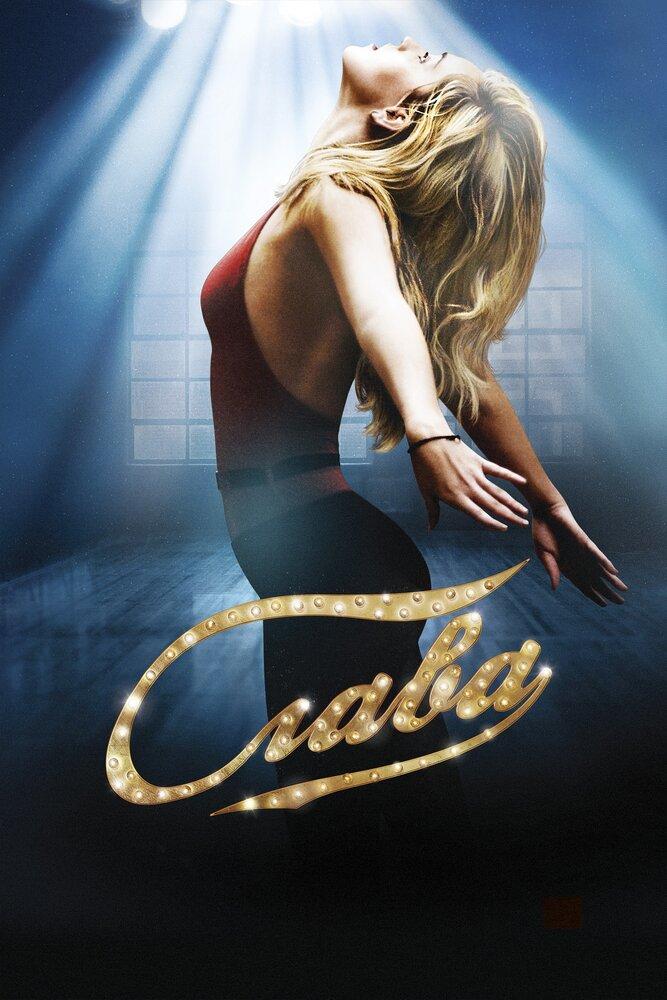 Слава / Fame (2009)