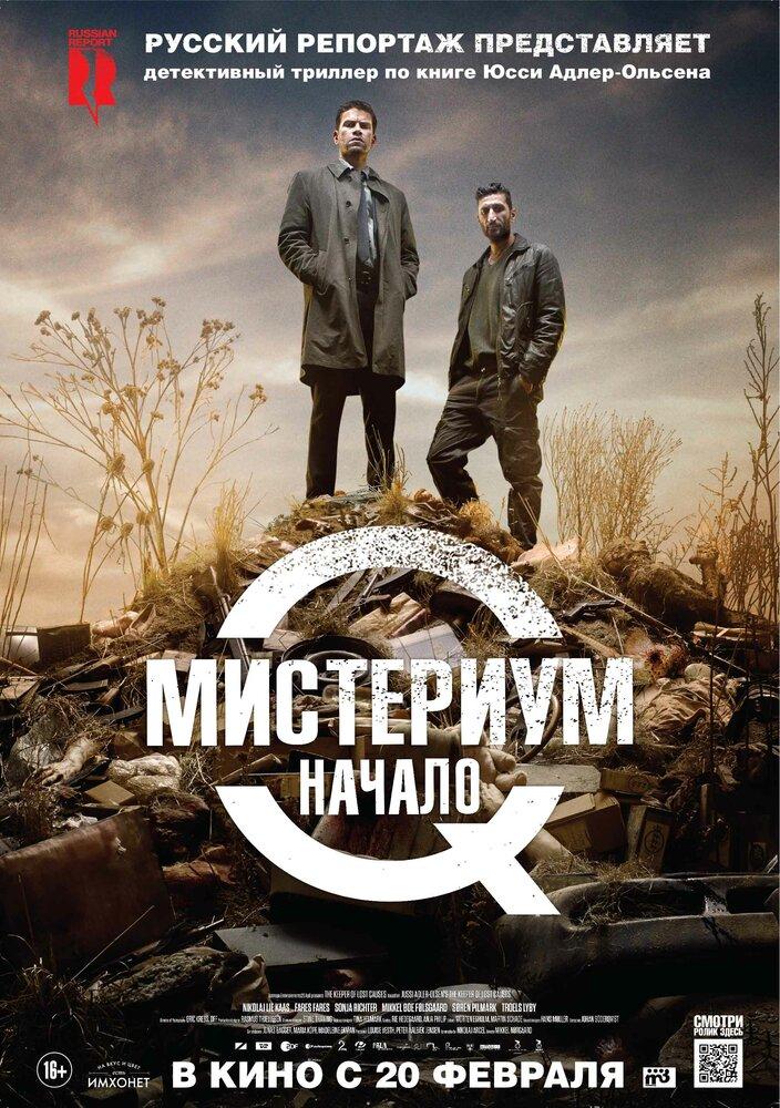 http://www.kinopoisk.ru/images/film_big/712745.jpg