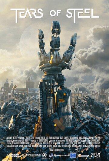 Кино Вторжение титанов