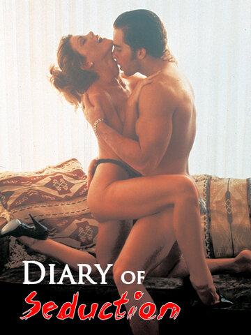 Дневник соблазнения (2002) полный фильм онлайн