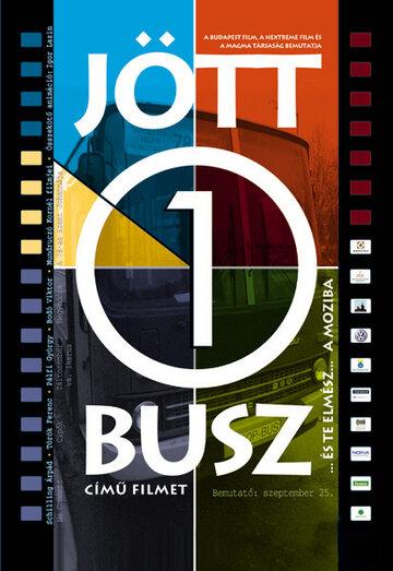 Приехал автобус (2002)