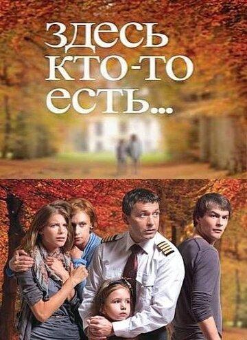 Кино Хижина