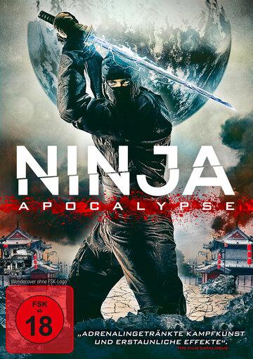 poster Ninja Apocalypse