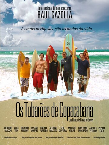 Акулы Копакабаны (Os Tubaroes de Copacabana)