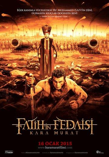 Воин Фатиха: Кара Мурат