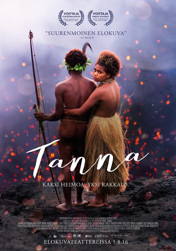 Фильмы Танна смотреть онлайн