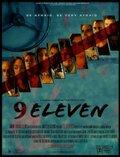 (9 Eleven)