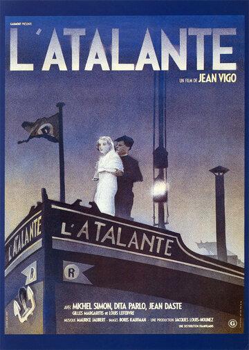 Аталанта (1934) полный фильм онлайн