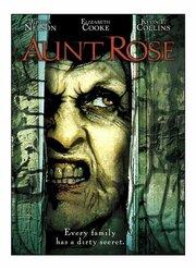 Тетя Роза (2005)