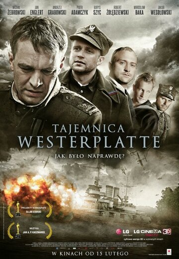 Тайна Вестерплатте (Tajemnica Westerplatte)