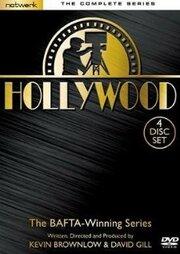 Голливуд (1980)