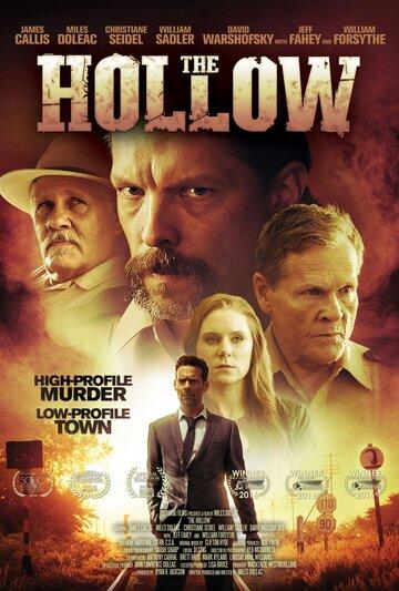 Лощина / The Hollow (2016)