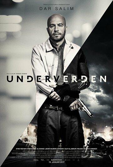 Преисподняя / Underverden (2017)